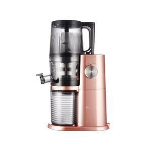 Hurom Slow Juicer H-AI (H34) rose-gold | EUJUICERS.DE